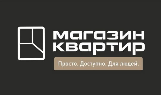 Магазин Квартир