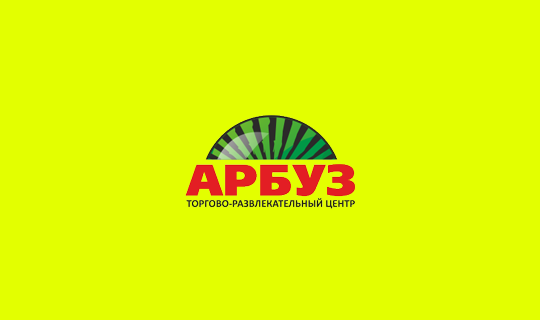 ТРЦ «Арбуз»