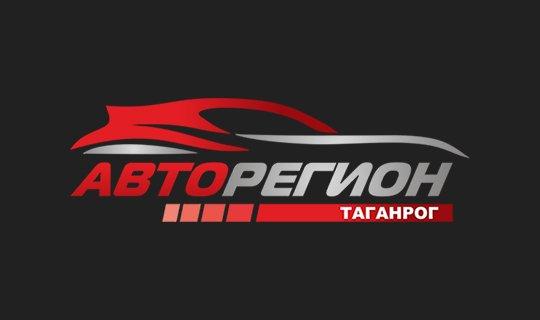 Авто Регион Таганрог