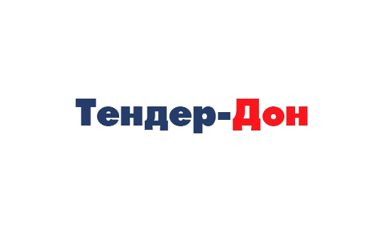 Тендер-Дон